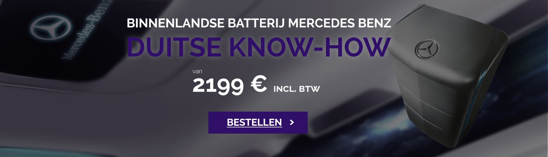 Mercedes Benz Home storage